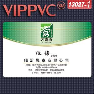 A13027 1 Create Your Own Business Cards Template For Card Design Of Name In From Office School Supplies On Aliexpress Alibaba