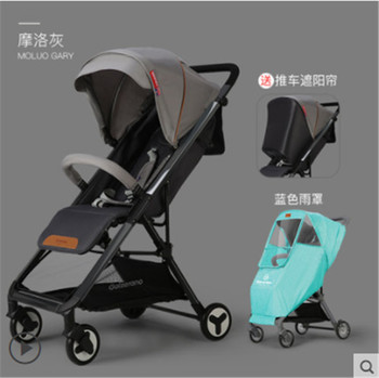 Baby Stroller Ultra Light Folding Simple Children's Trolley Can Sit Reclining High Landscape Cart Free Shipping