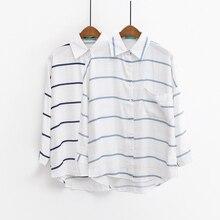 2017 Women Kawaii Large Loose Batwing Sleeve Boho Shirt Female Harajuku Korean Cardigan Stripe Top And Blouses