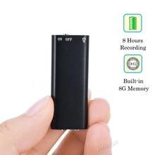 8G Super Mini Digital Audio Voice Recorder Dictaphone Stereo MP3 Music