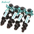 4Bundles RosaBeauty Hair Products Brazilian Virgib Human Hair Weave Wavy Brazilian virgin Loose Wave Shipping Free