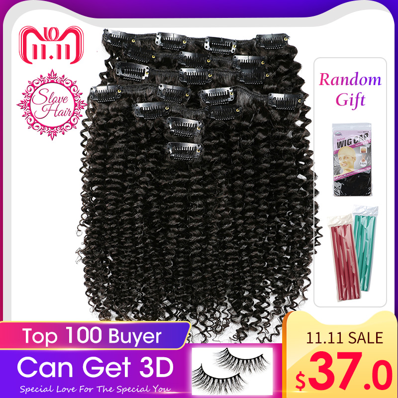 4f67830e98 Clip In Human Hair Extension Natural Color 8 Pieces Set Brazilian Kinky  Curly Remy Hair Full Head Sets 120G Ship Free Slove Hair