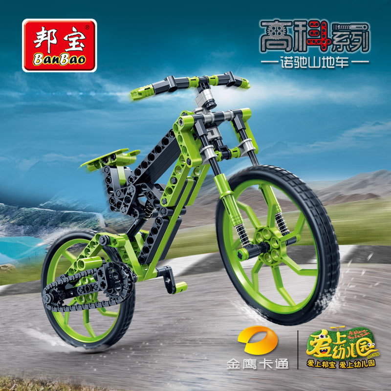 Banbao Model building kits compatible with lego city Mountain Bike Cycling 829 3D blocks Educational toys hobbies for children