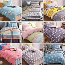 Free shipping!!Cute cartoon bedding sets teens kids,twin full 100%cotton,single home textiles bedsheet duvet cover pillow case