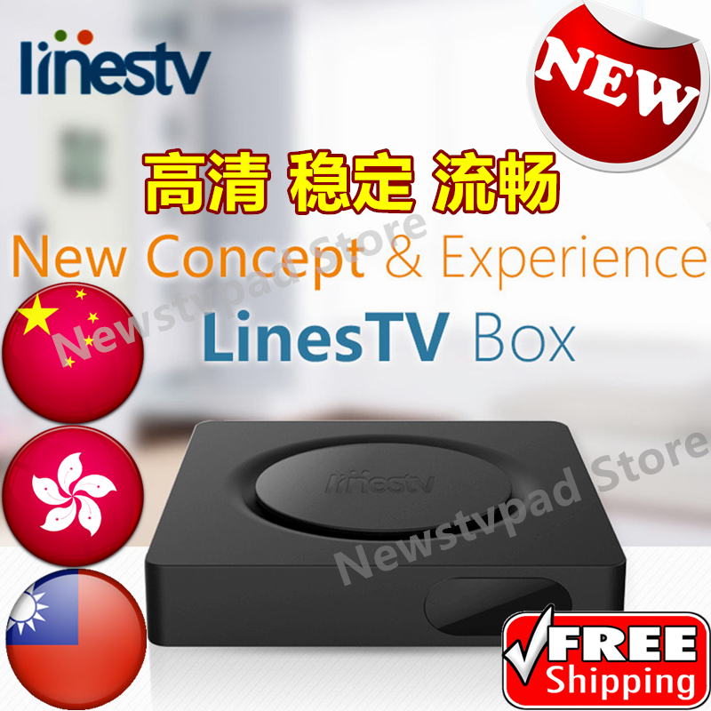 цена на Linestv box lingcod tvpad Funtv Bluetv box HTV A2 HTV BOX 5 Chinese HongKong Taiwan HD Channels Android IPTV live Media player