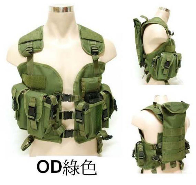Outdoor 97 Us Navy Seals Cqb Lbv Modular Lightweight