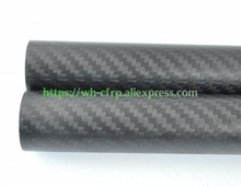 OD 38mm X ID 34mm 35mm x 36mm Length 500mm Carbon Fiber Tube (Roll Wrapped), with 100% full carbon 38*34 | 38*35 38*36