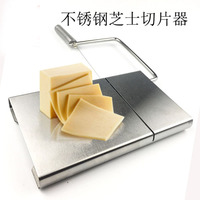 Stainless Steel Cheese Wire Cutter With Scale cheese, butter, dough Cutter Cheese Tools