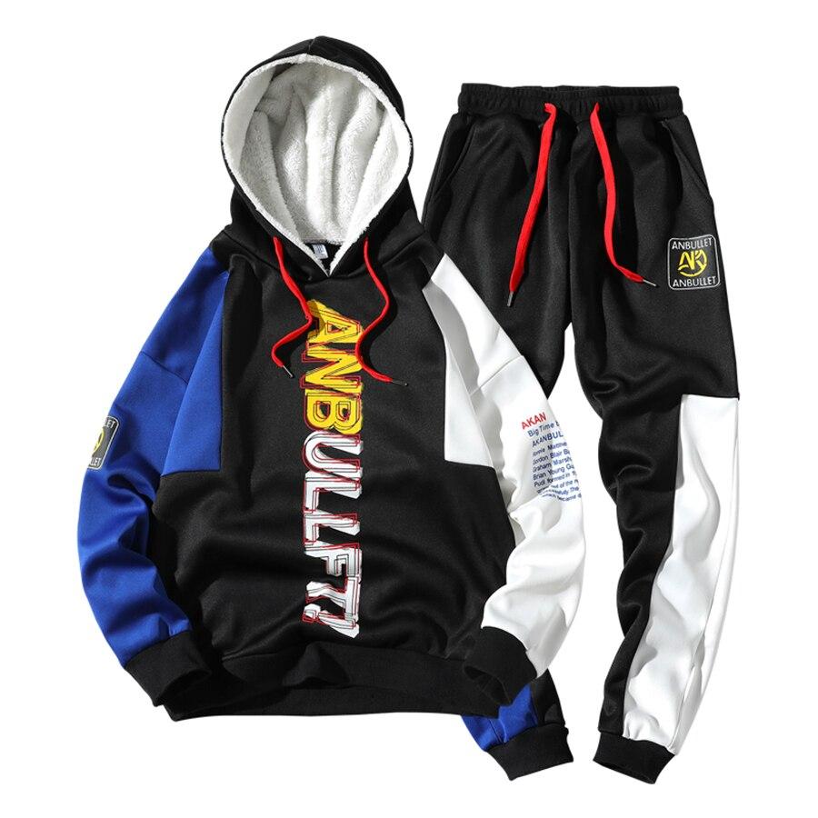 Vestes à capuche patchwork hommes ensemble décontracté sweat survêtement Jogging à capuche Streetwear coréen survêtements survêtement ensemble vêtements hommes 50na82