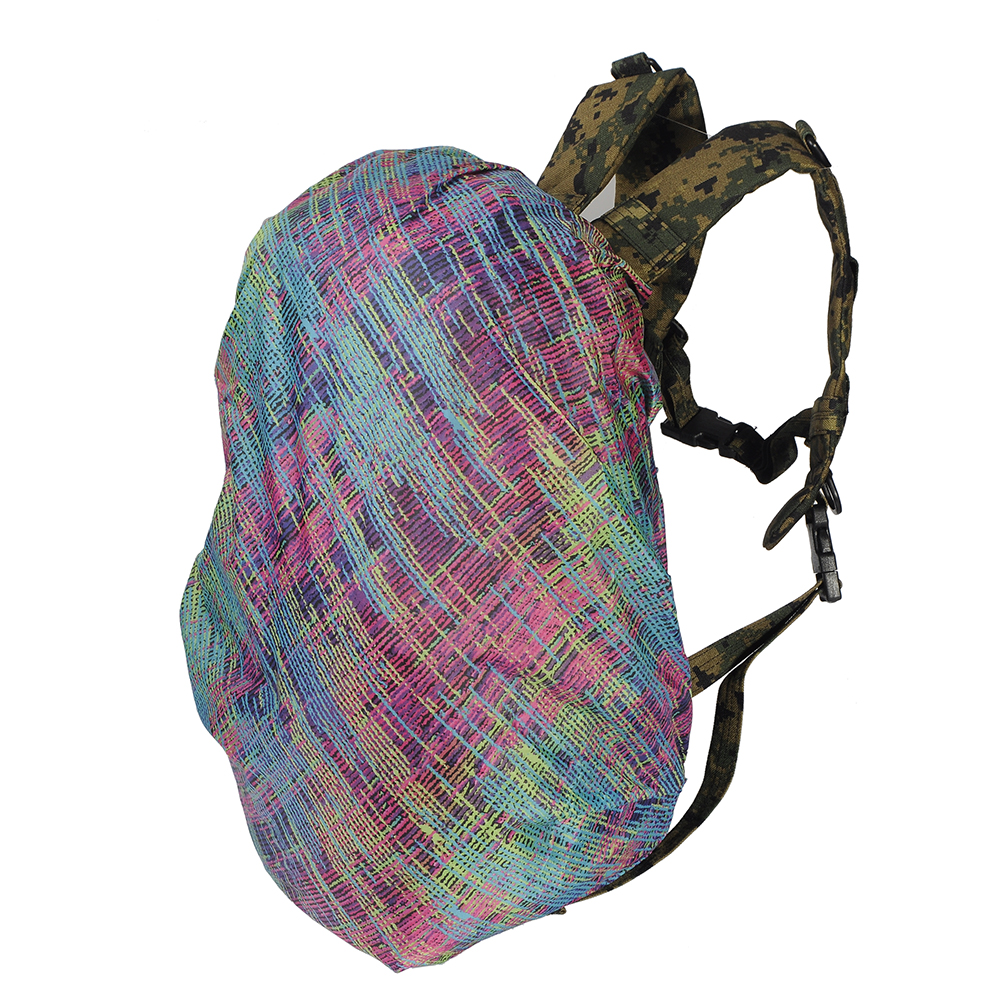 Nylon Rain Bag Cover 30-40L Waterproof Backpack Anti-theft Dust Cover Hunting Fishing Camping Travel Bags Protection