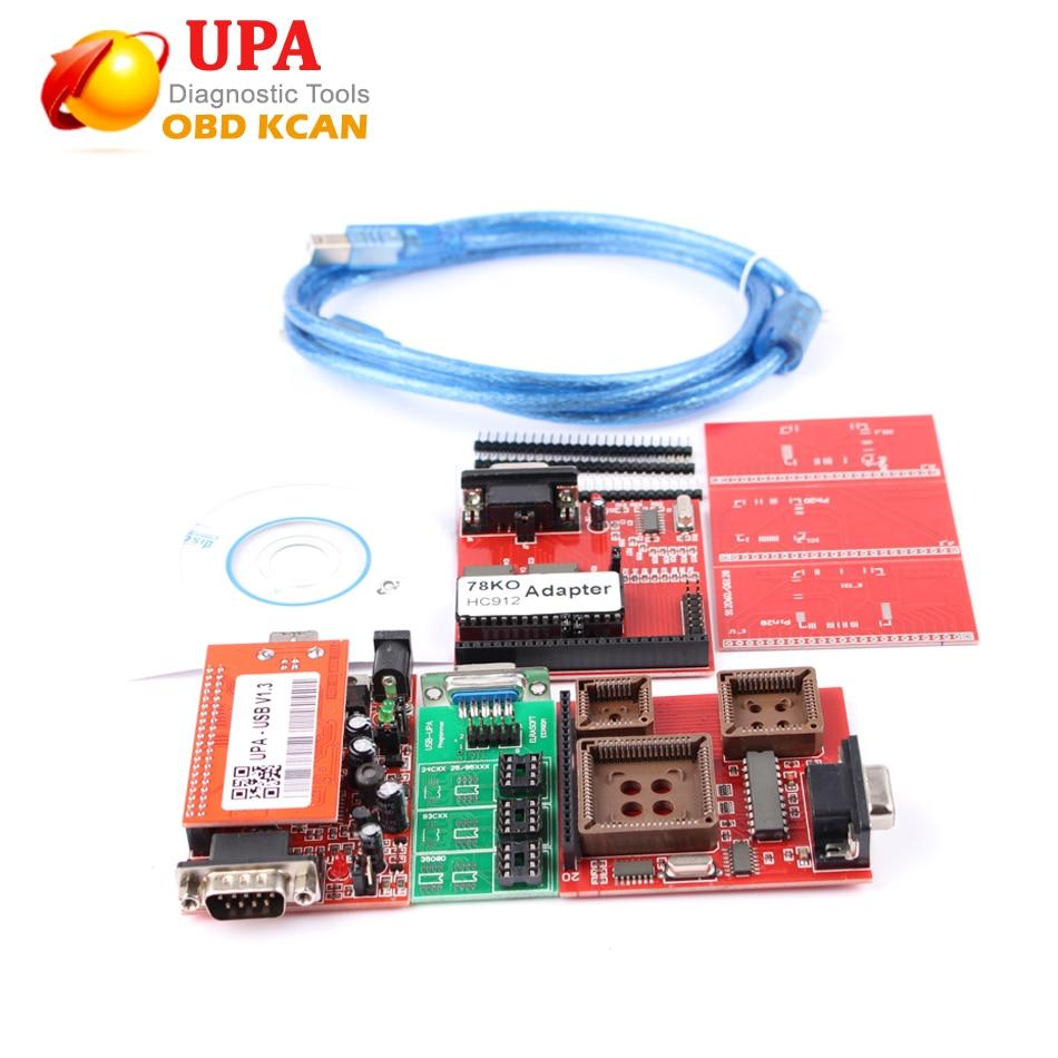 Newest V1.3 version UPA USB Programmer UPA Chip Tuning Tools ECU Serial Programmer automot