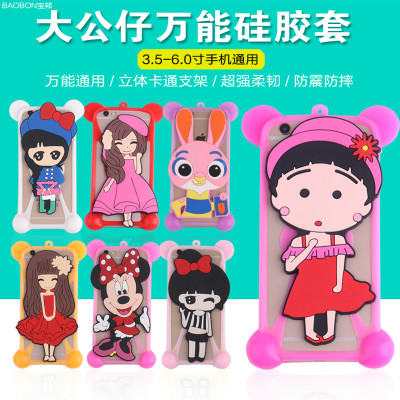 13 Styles 3.5-6 inch Cartoon Ring Stand Mirror Girl Card Soft Silicone Bumper for Innjoo two 3G/4G Mobile Phone Cases Cover