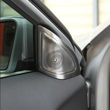 Для Mercedes Benz GLA X156 автомобилей для укладки аудио Динамик покрытие автомобиля рог Стикеры автомобиля Sivler Интерьер Отделка украшения Аксессуары