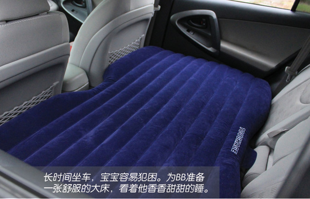 TOUGHAGE PF3205 car bed inflatable sex furniture for couples,adult sex game car sex cushion,sex products toys