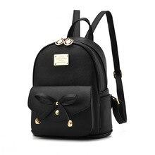 Мода 2017 г. корейские женские мини-рюкзак Малый из искусственной кожи Рюкзаки школьные сумки для девочек-подростков женский рюкзак путешествия Mochilas