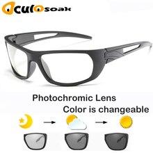 2019 Brand Photochromic Sunglasses Men Polarized Chameleon Discoloration Sun glasses for men fashion rimless square sunglasses