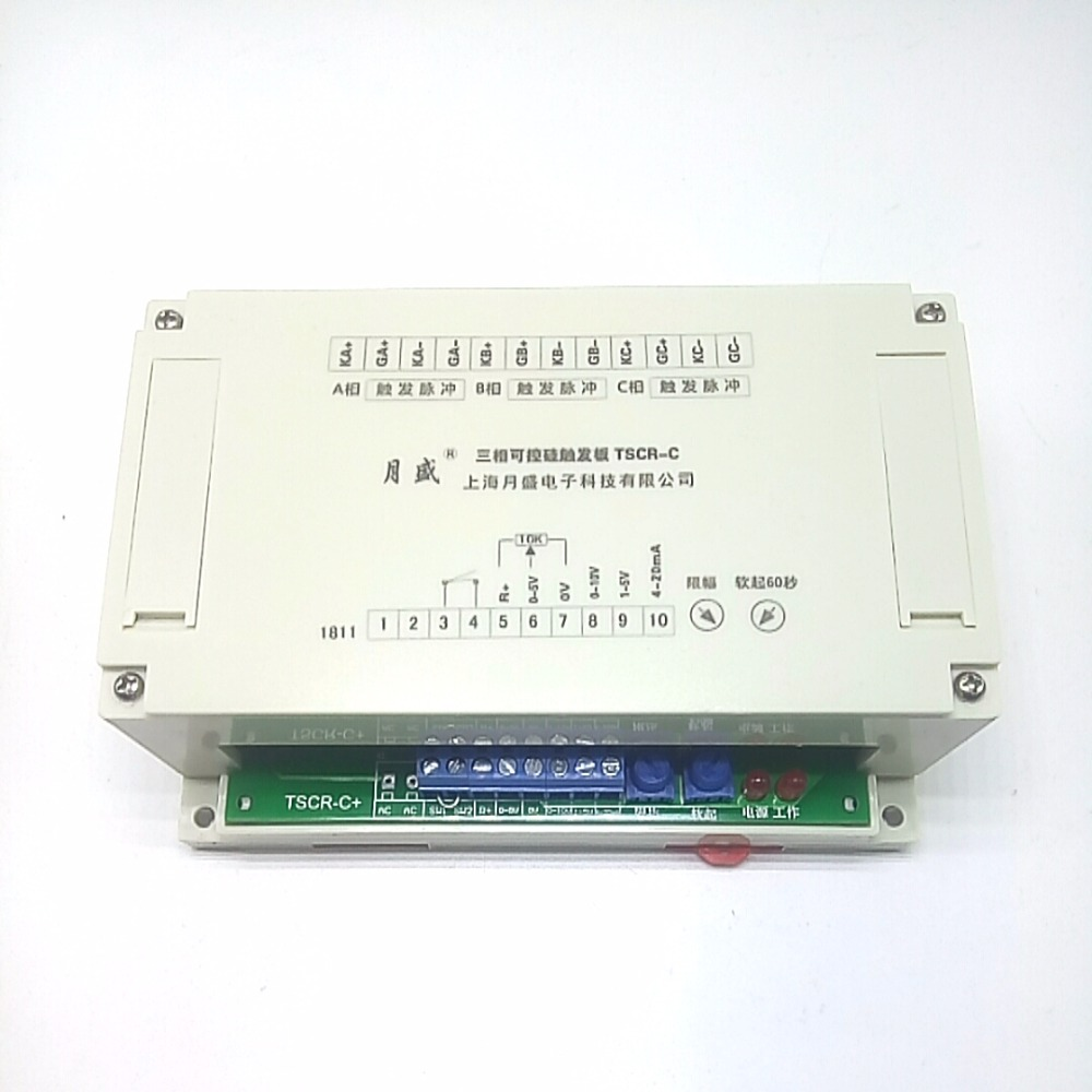 Three-phase thyristor  phase shift trigger board TSCR-C soft start  limiting  controller voltage regulation thermostat rectifier