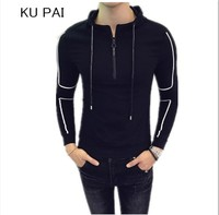 2017 New Sets Of Hooded Slim Sweater T Shirt Autumn And Winter New Casual Stripes Stitching