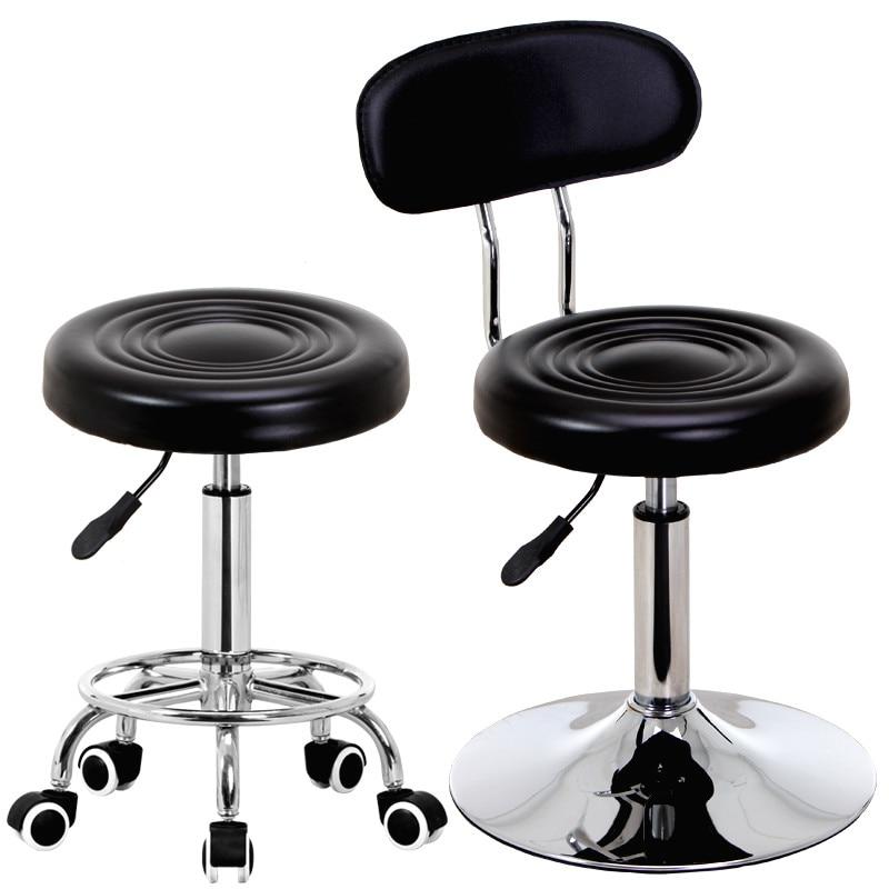 Fashion Rotary Lifting Bar Chair 3 Color Optional