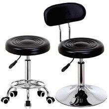 Модные роторные подъема барный стул 3 Цвет по выбору