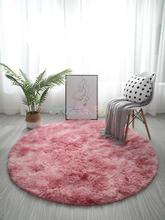 Tie-dyed Round Carpet Livingroom Plush Fluffy Rug Home Decor Shaggy Bedroom Sofa Coffee Table Floor Mat Soft Kidsroom