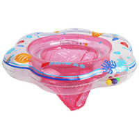 Atitifope cómodo de doble capa niños natación flotador anillo de natación asiento de bebé flotador anillo de natación adecuado para 6-18 meses