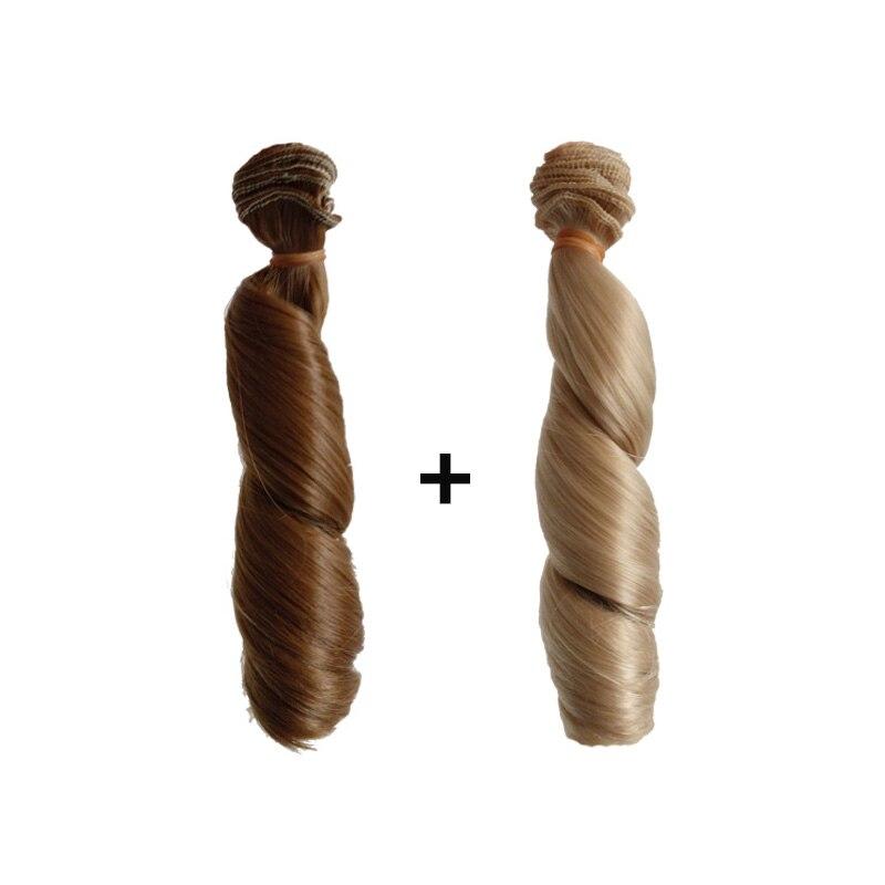 2PCS/LOT Hot Sale 15CM SD BJD Handmade DIY Doll Wig Hair Brown Color Curly Hair For Dolls