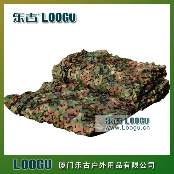 VILEAD 3.5 M x 6 M (11.5 x 19.5FT) Woodland Numérique Militaire Filets de Camouflage Armée Camo Net Soleil Abri pour La Chasse Camping Tente