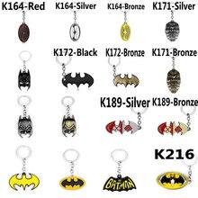 DC Marvel Comic Key chain