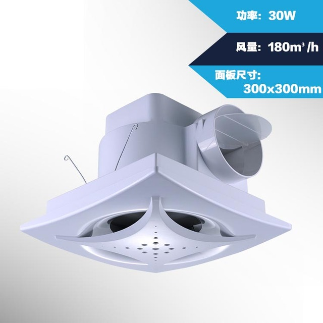 10 Inch 300mm Bathroom Ventilation Fan Silent Ceiling Exhaust Remove Tvoc Hcho Pm2