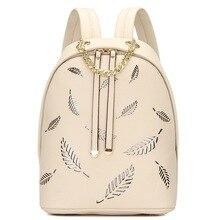 2017 женщин рюкзак искусственная кожа Сумка Девушки Топ-ручка backpackshollow узор маленький рюкзак школьные сумки для подростков