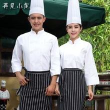 Adult Checkedout Chef Wear Long Sleeve Shirt Hotel Restaurant Chef Uniforms Autumn and Winter Kitchen Clothing Plus Size B-5558
