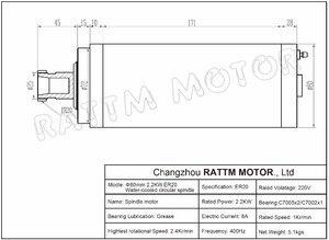 "Image 5 - 【EU משלוח VAT】 2.2KW מים מקוררים CNC ציר מנוע ER20 220V 24000 סל""ד 80x213mm עבור CNC נתב חריטת טחינה"