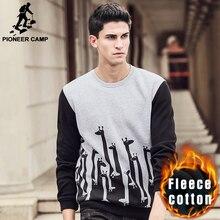 Pioneer CampFree доставка! 2017 новая мода мужская толстовки сгущает руно пуловер повседневная мужчины пальто толстовка с капюшоном