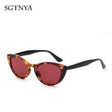 Retro fashion sunglasses leopard cat eyes ladies sunglasses brand design glasses anti-blue UV glasses