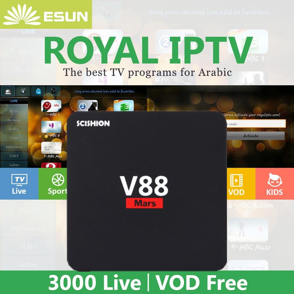SCISHION V88 Mars Android 7.1 BOX with 1 year French/Arabic/UK/Belgium/Netherland/Turkey/Portugal IPTV VOD set top box scishion v88 mars ii smart tv box