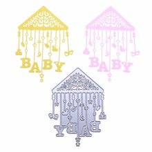 Baby Metal Cutting Dies Stencil For DIY Scrapbooking Embossing Paper Card Decor Craft