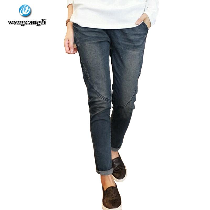 2017 spring women jeans new fashion slim High waist cotton stretch blue 5 Harem pants Loose Jeans boyfriends Jeans for women