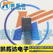 Si  Tai&SH    2561 PS2561 4  integrated circuit