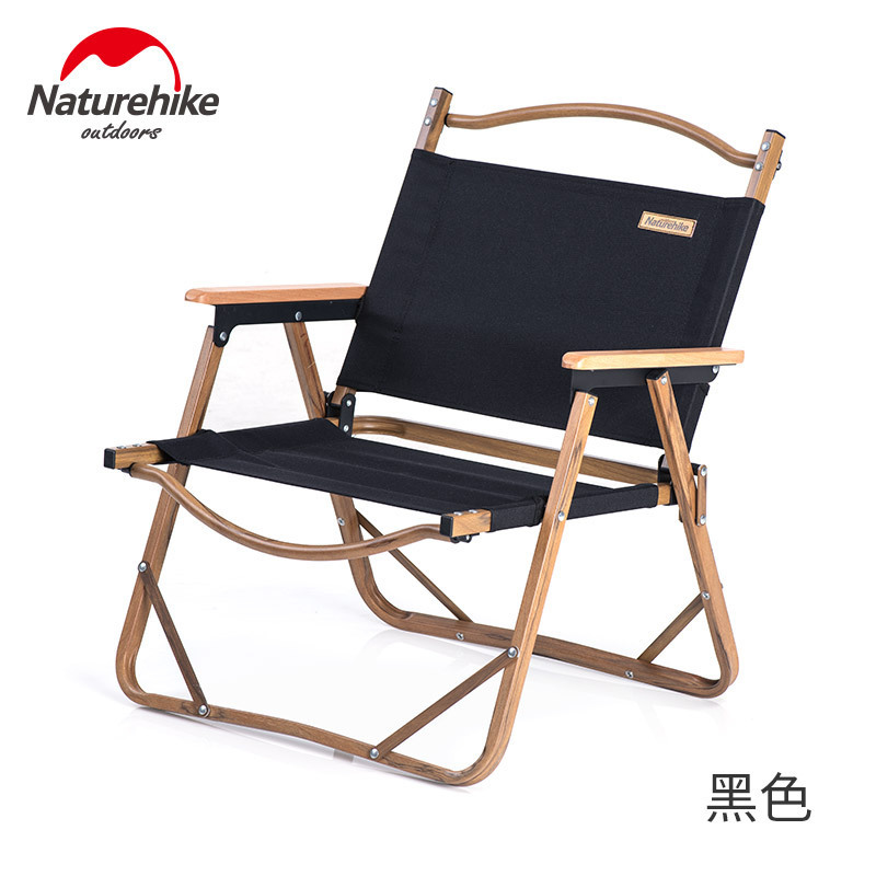 Naturehike Outdoor Wood Grain Folding Fishing Chair Office Living Room Lunch Break Tourism Camping Fishing Portable Lounge Chair