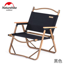 Naturehike grão de madeira ao ar livre dobrável cadeira de pesca escritório sala estar pausa almoço turismo acampamento pesca portátil lounge cadeira