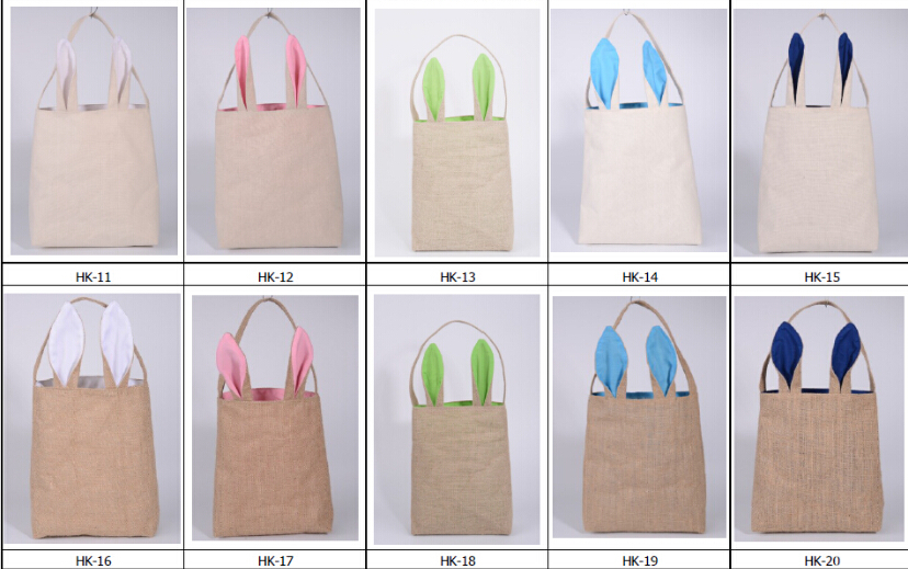 100pcslot new easter gifts bag 255x305x10cm jute cloth material 100pcslot new easter gifts bag 255x305x10cm jute cloth material easter new year rabbit bunny shape packing bag for kids in gift bags wrapping supplies negle Images
