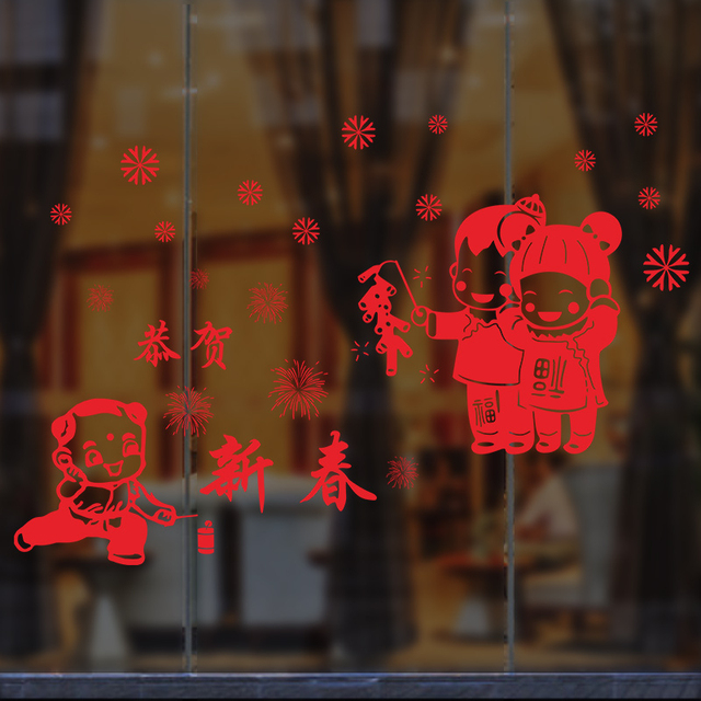 Festive red chinese new year children firecrackers wall stickers for living room window decoration diy removeable