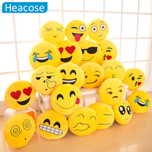 18 Style Smiley Emoji pillow Yellow Round Sofa decorative pillow Stuffed Plush coussin cojines whatsapp emoji smiley face pillow