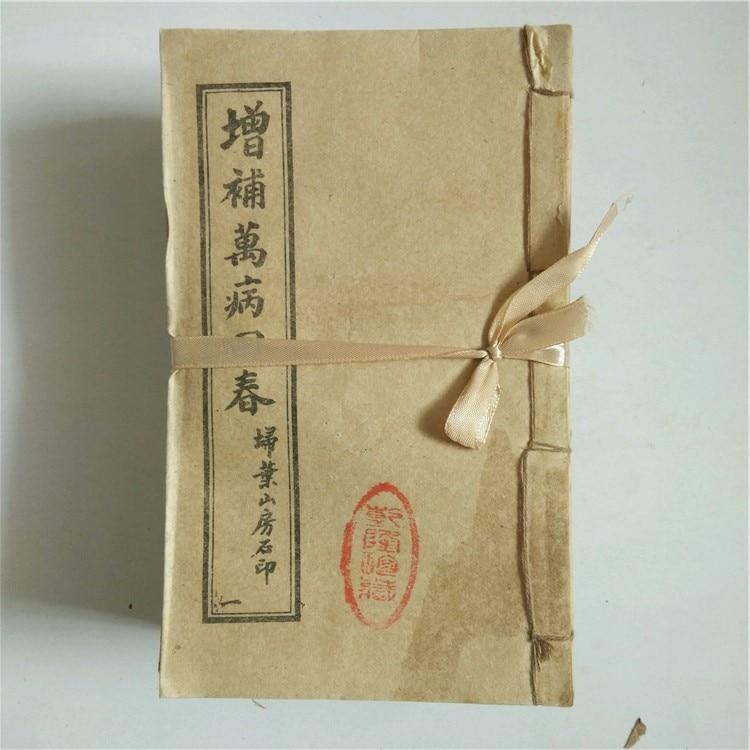Antique book props antique collection of classical literature 5