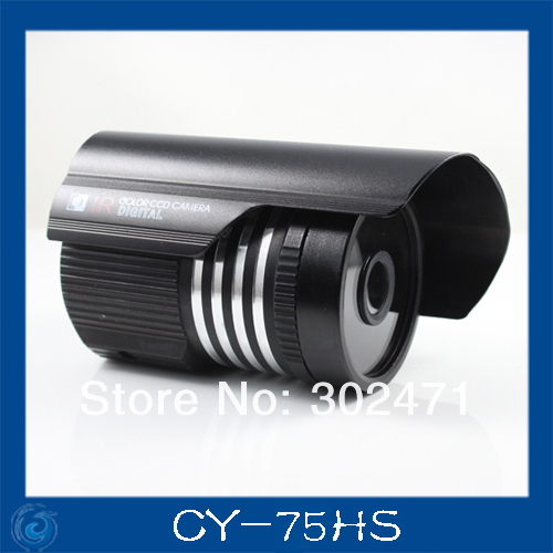 Cctv Camera Metal Housing Cover.CY-75HS