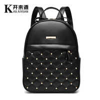 KLY 100% Genuine leather Women backpack 2019 New shoulder bag new students fashionable Korean Korean female package