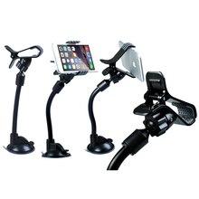 360 Degree Universal Phone Car Windshield Mount Holder Stand Bracket for Below 6 Inch Cellphone Smartphone Gps