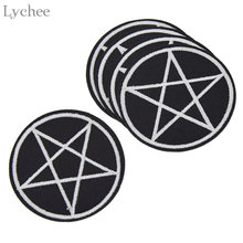 Lychee 5pcs Pentagram Gothic Patches DIY Handmade Garment Applique Sew On Clothes Embroidery Crafts For Bags Hats(China)