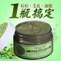 Acne Removal Mung Bean Mud Face Mask Blackhead Remover Acne Treatment Face Care Moisturizing Skin Whitening Skin Care